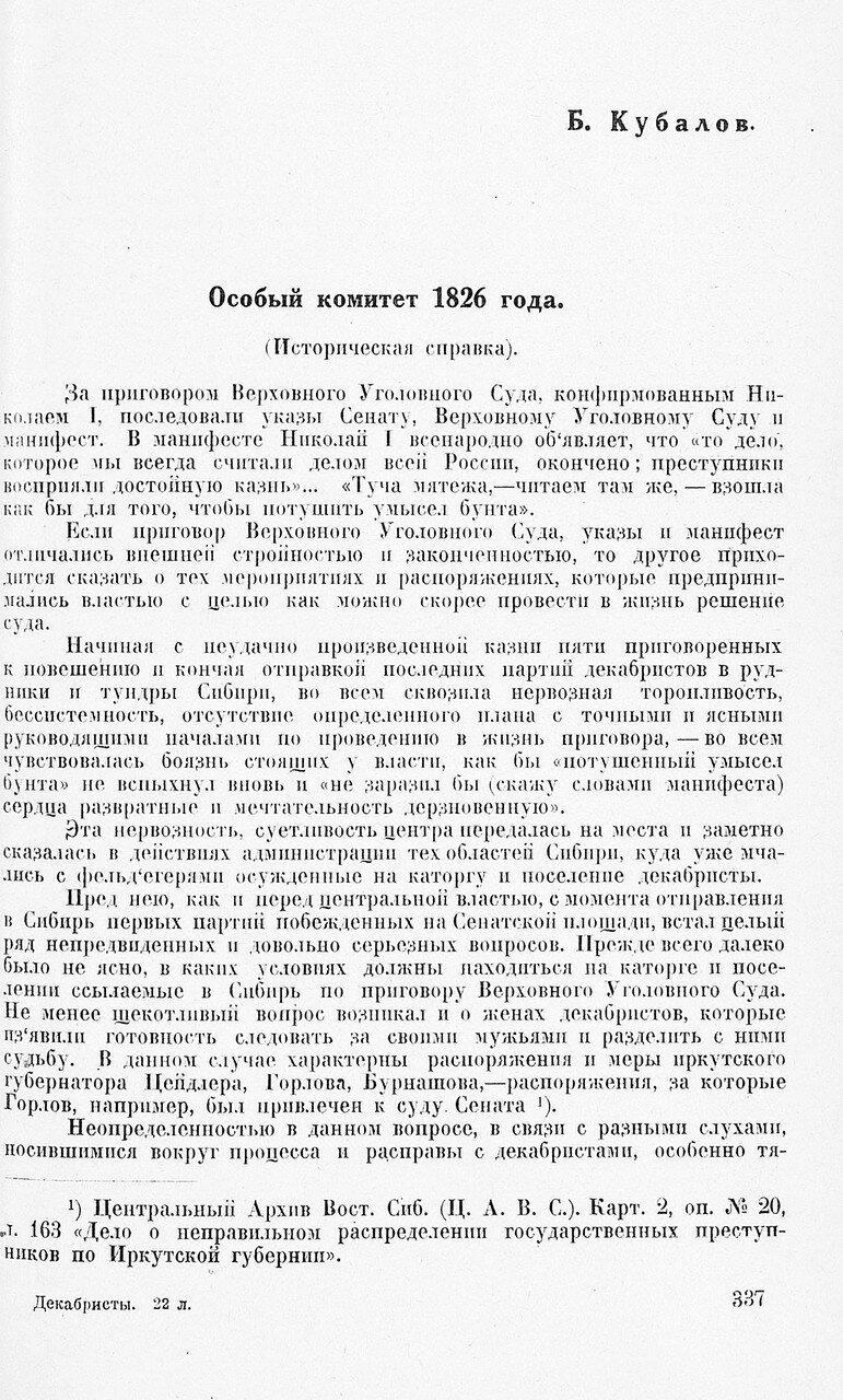 https://img-fotki.yandex.ru/get/486600/199368979.b4/0_2179b1_68b5eb43_XXXL.jpg