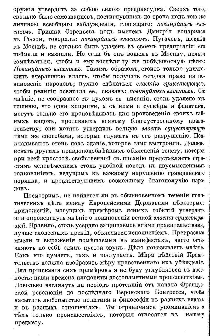 https://img-fotki.yandex.ru/get/486600/199368979.e9/0_22063c_39d15c80_XXXL.jpg