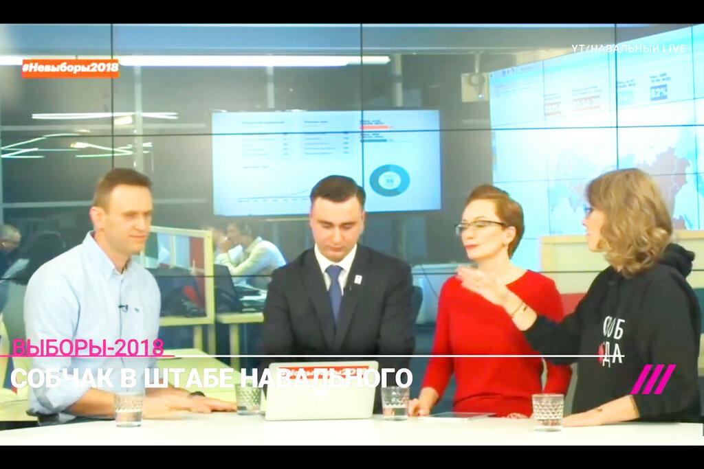 Навальный - слит