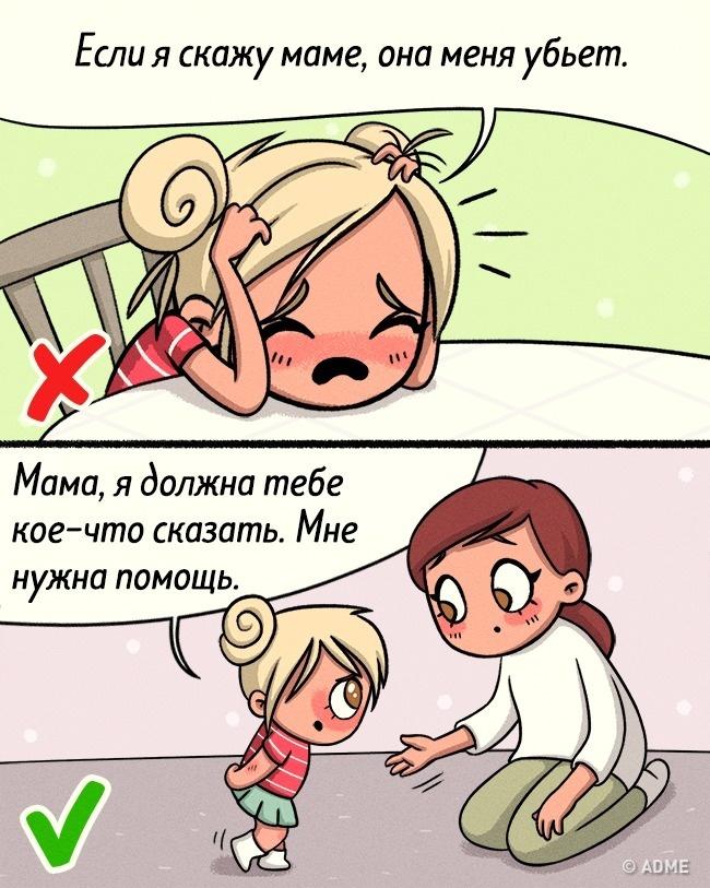 Быть другом для своего ребенка получается неувсех, тем более унего уже есть друзья. Ивсе, что тр