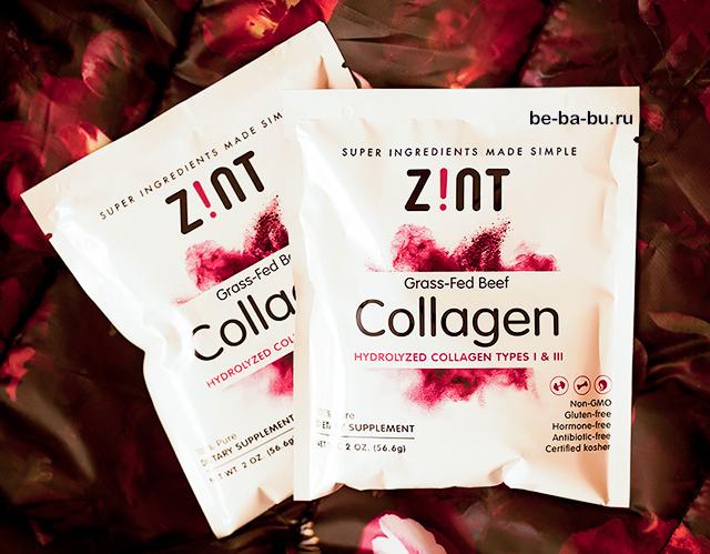 zint-collagen.jpg