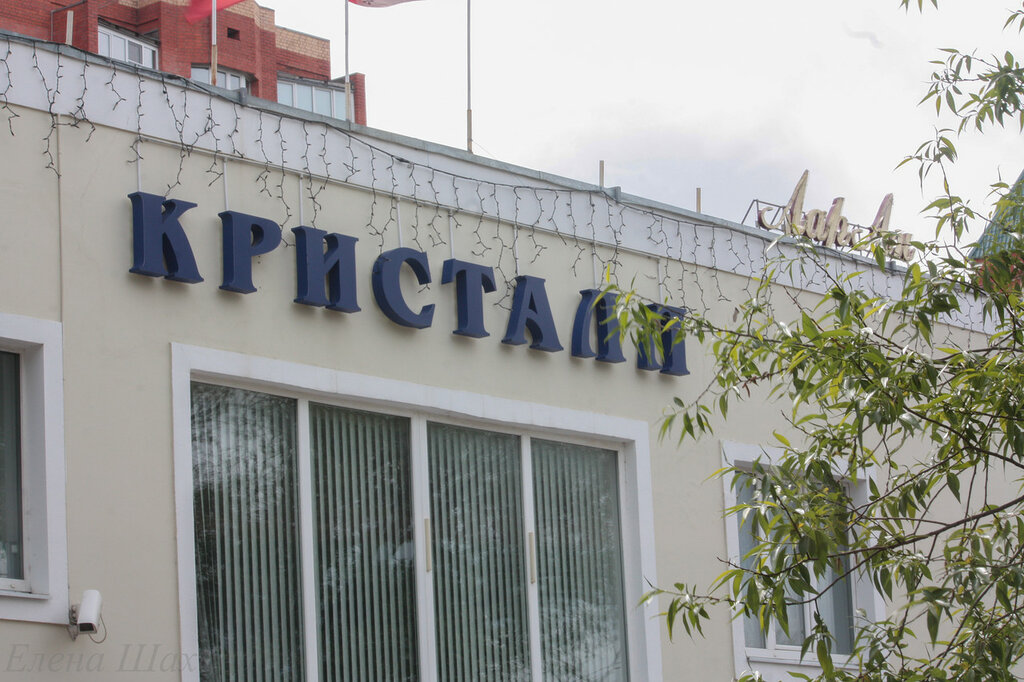 Дмитров-28.jpg