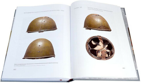 steel-helmet-1.jpg