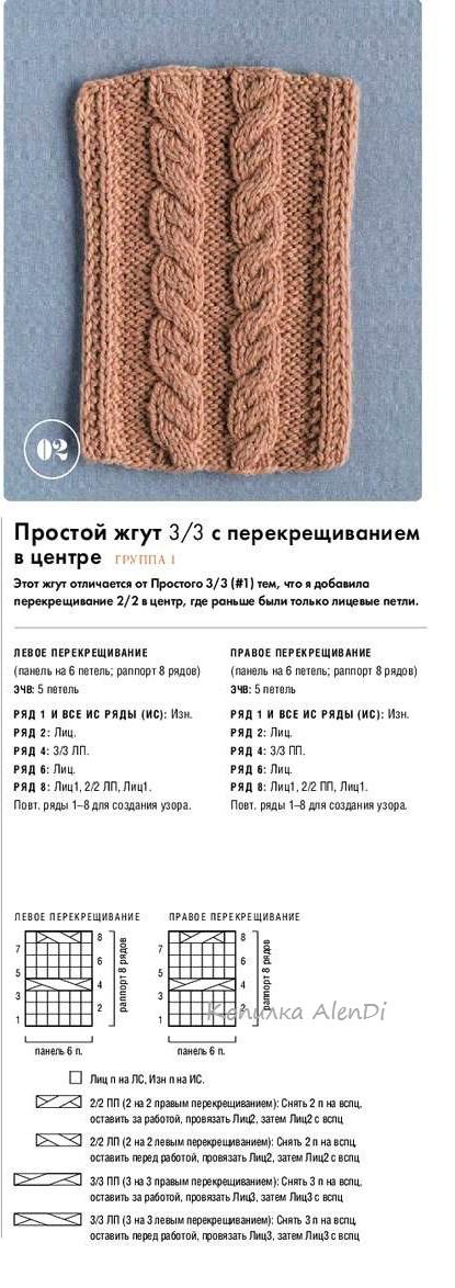https://img-fotki.yandex.ru/get/486600/346539842.2d/0_25cc0a_7f0ff5c2_orig.jpg