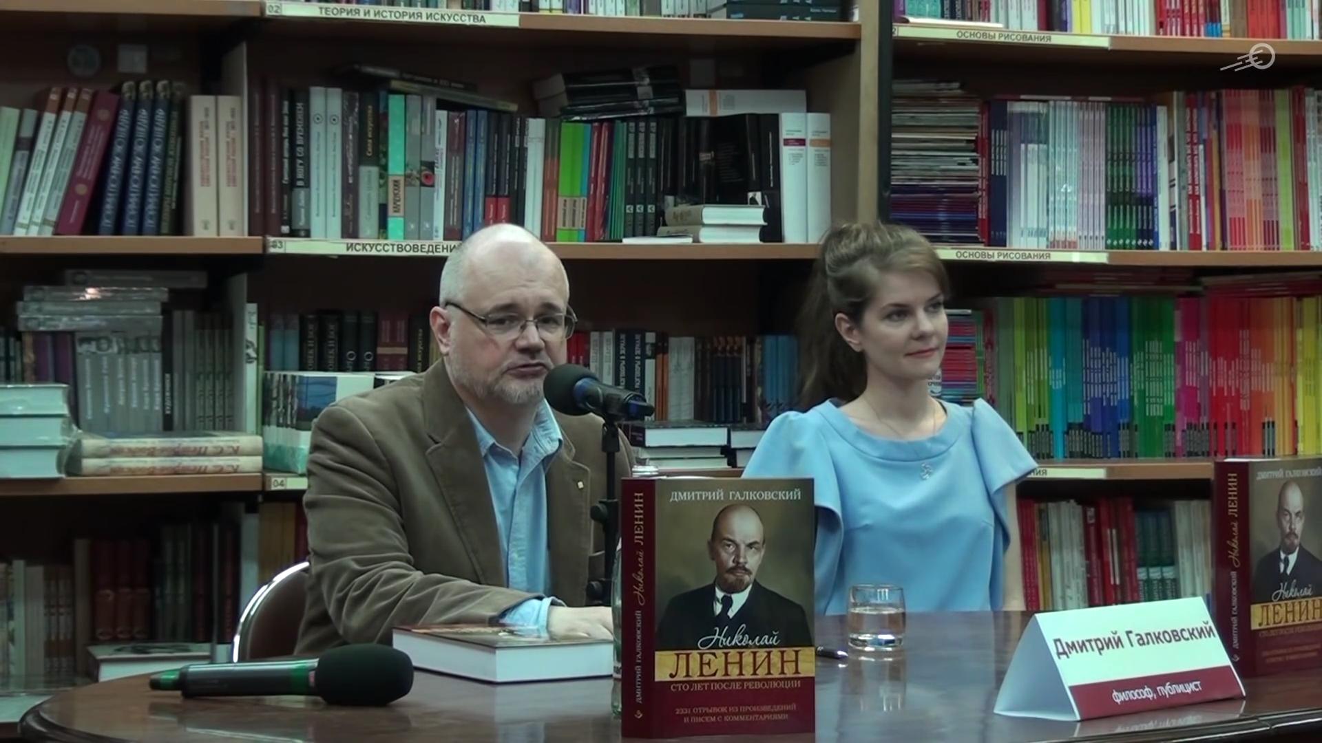 Дмитрий Галковский: встреча с читателями
