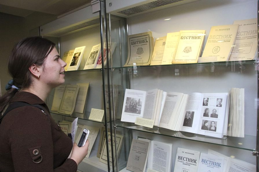20121120-«Вестник духа и смысла»-pic6