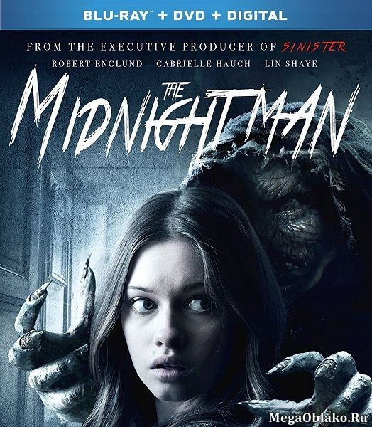 Полуночный человек / The Midnight Man (2017/BDRip/HDRip)