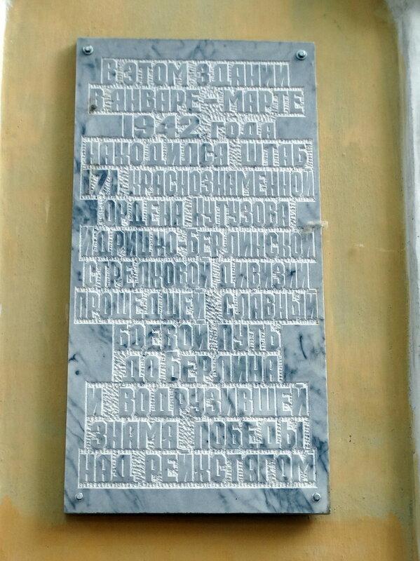 Златоуст Косотурская