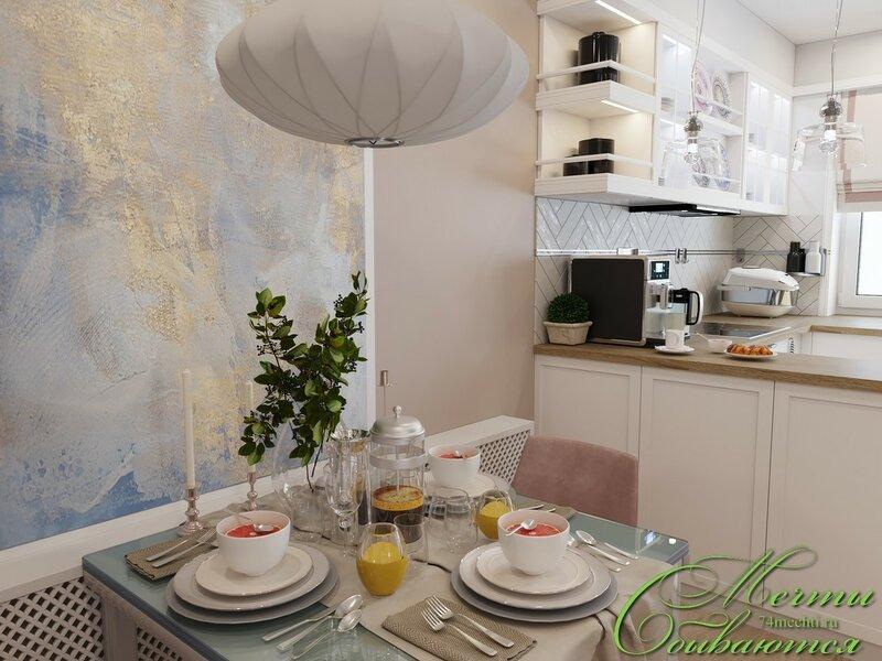 Проект 95Инт - кухня