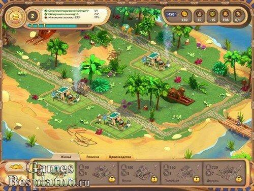 Рамзес: Расцвет империи. Коллекционное издание