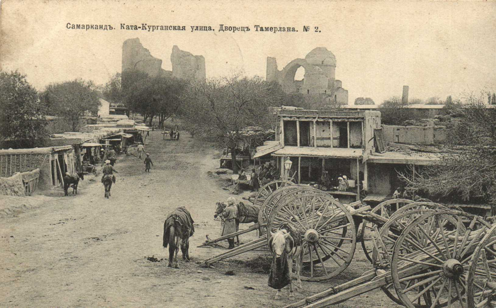 Ката-Курганкая улица