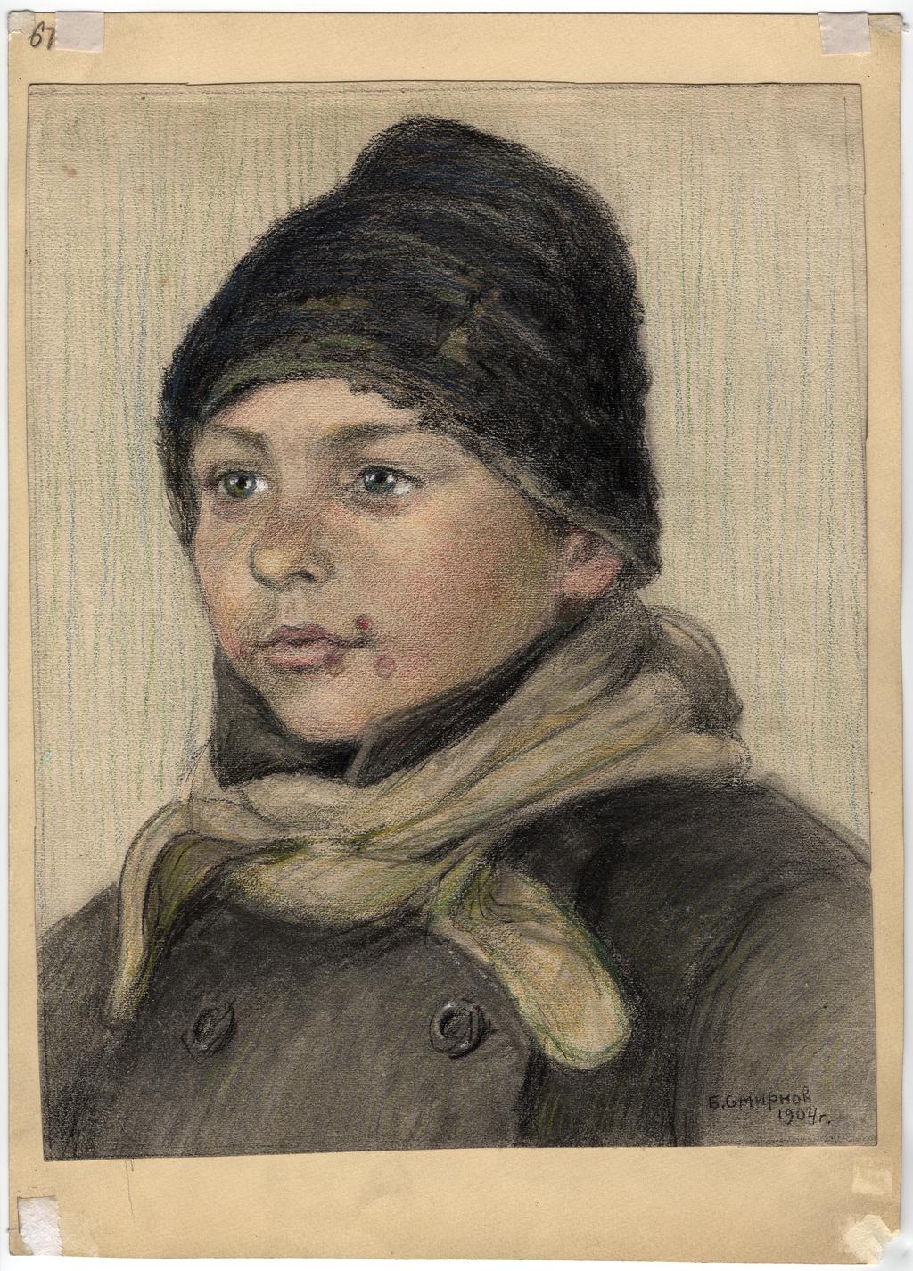 Ученик Иркутского городского училища
