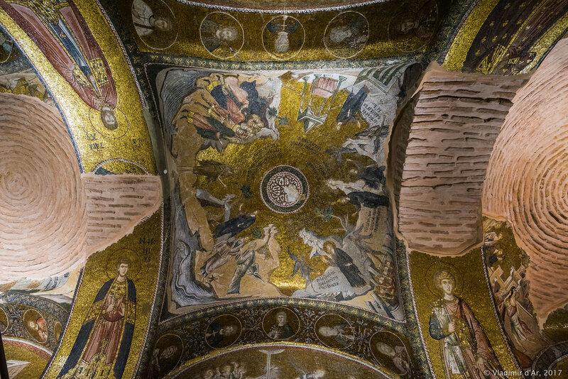 Проповедь Иоанна Предтечи. Искушение Христа. Мозаики и фрески монастыря Хора.