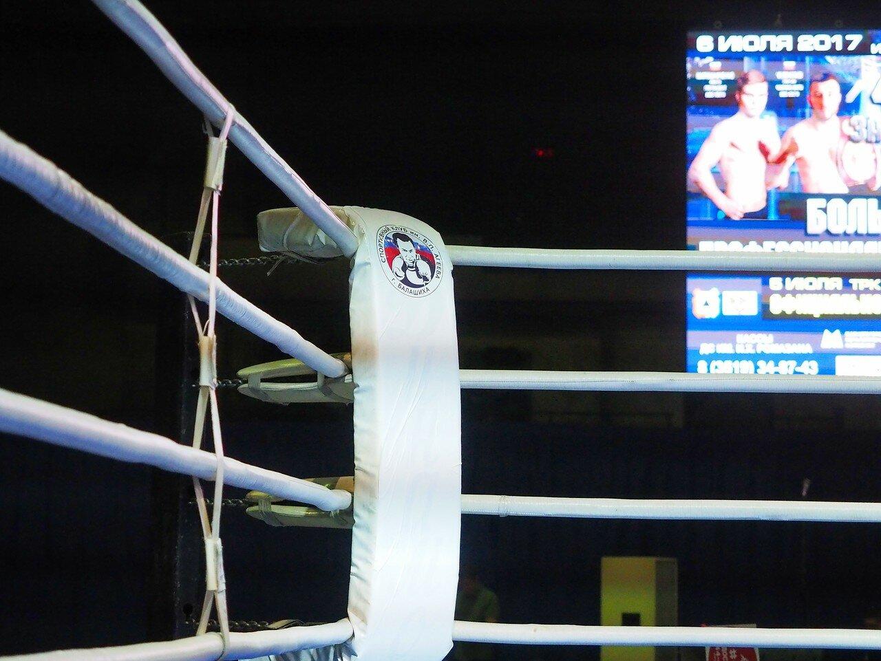 4 Вечер профессионального бокса в Магнитогорске 06.07.2017