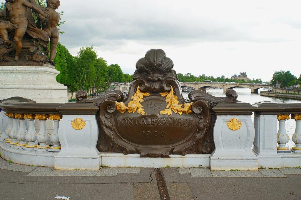 На мосту Александра III