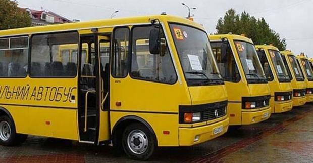 Наглый распил госбюджета: Закупка школьных автобусов на Львовщине стала рекордом коррупционным схемам - СМИ