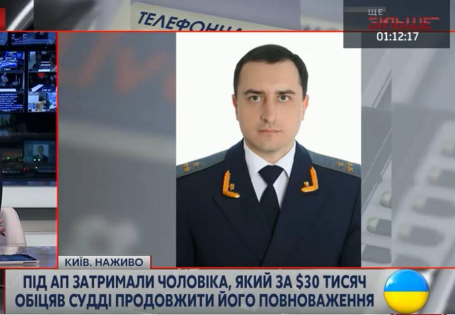 Задержанный возле АП взяточник, неоднократно был судим за мошенничество, - прокурор