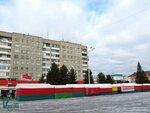 В Бердске открыли Белорусскую ярмарку