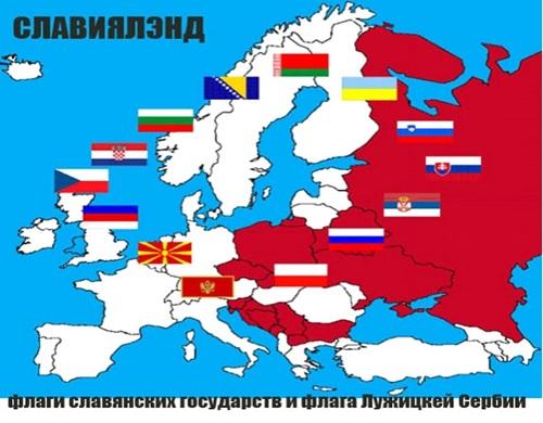 25 июня День дружбы и единения славян. Славиленд