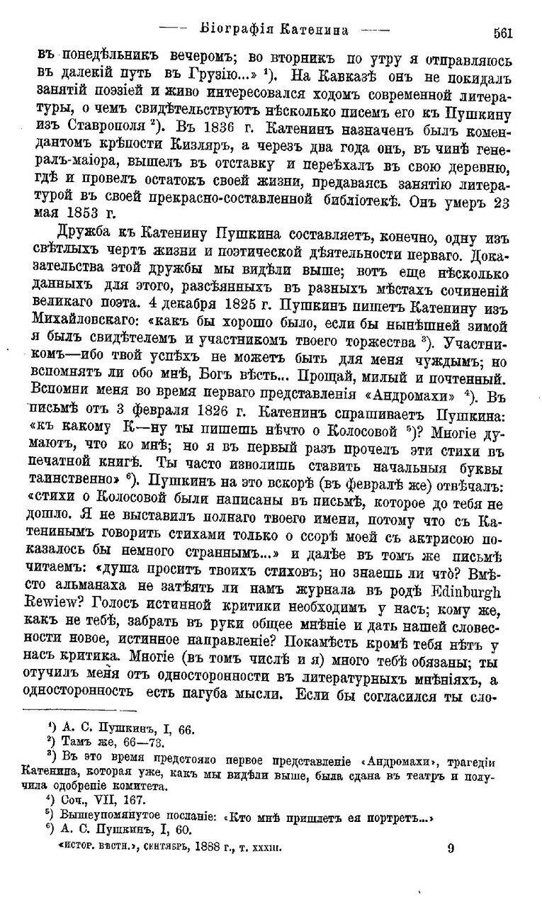 https://img-fotki.yandex.ru/get/48807/199368979.3e/0_1f127d_64dd5f28_XXXL.jpg