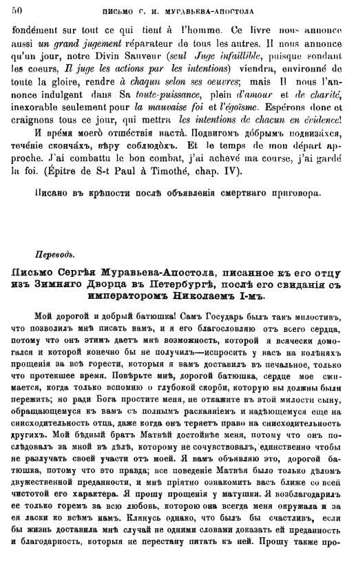 https://img-fotki.yandex.ru/get/48807/199368979.52/0_1fdcbc_94fd4828_XXXL.jpg