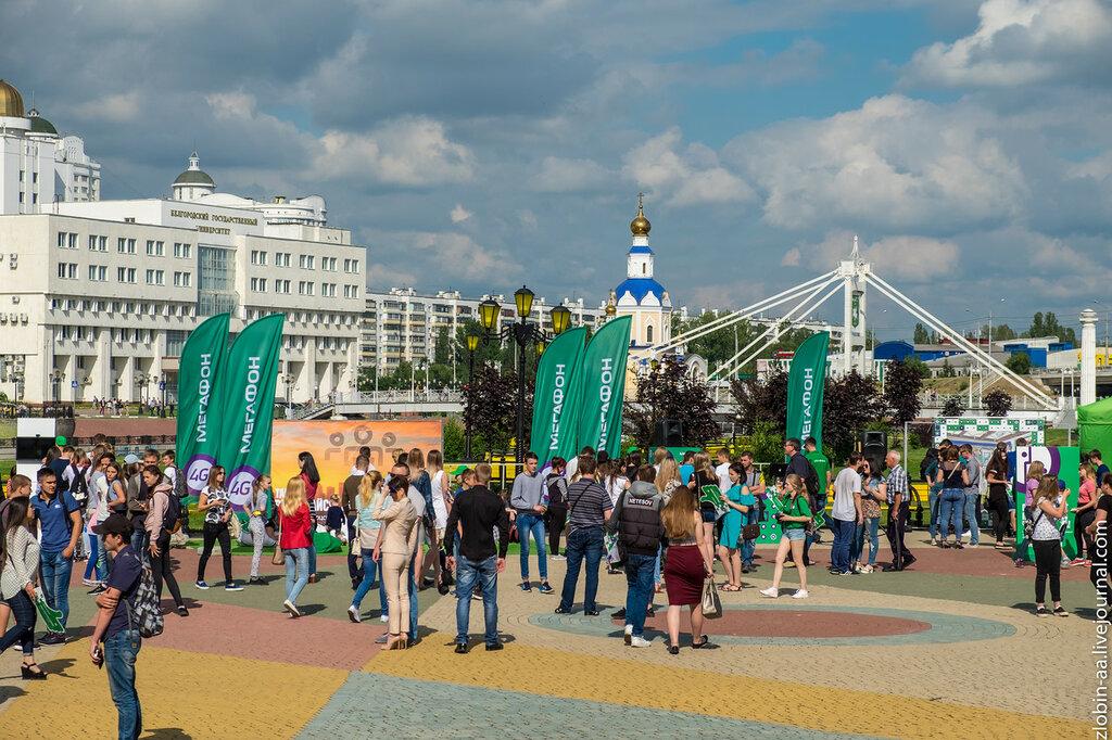 Мегафон в Белгороде