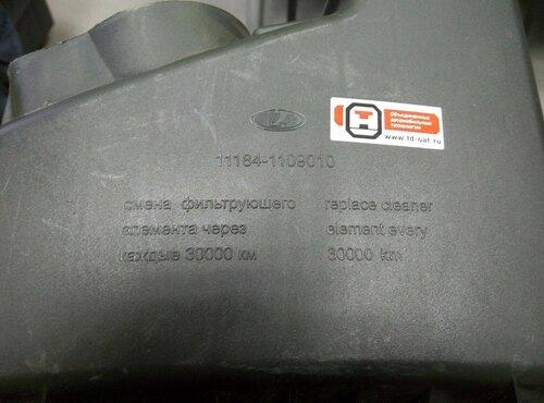 img-fotki.yandex.ru/get/48807/251107345.10/0_28a1a2_dd89ee60_L.jpg