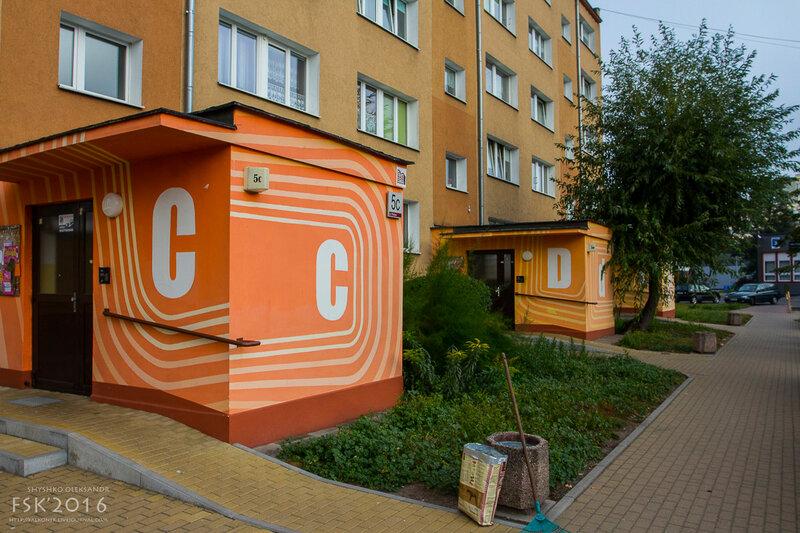 graffiti Gdansk-56.jpg