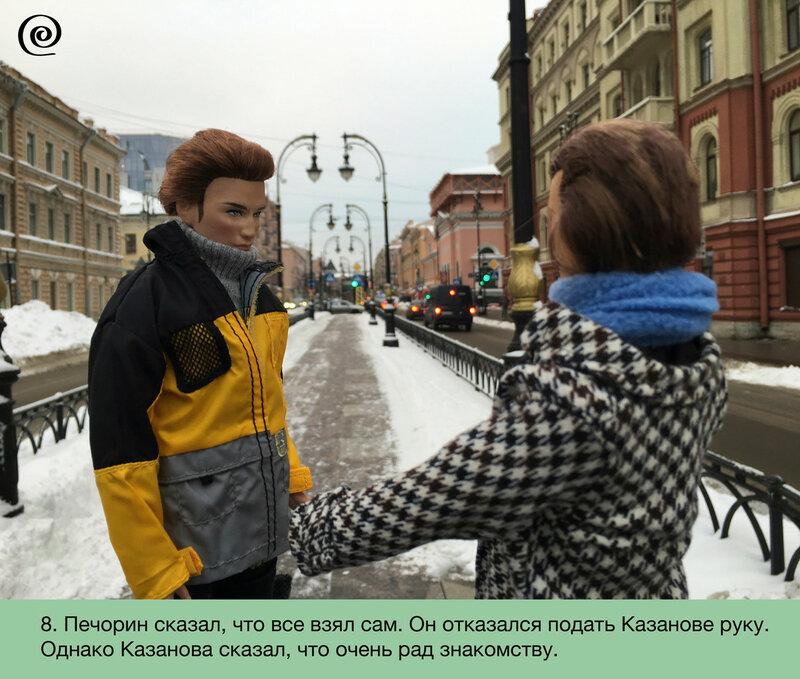Фотосериал Разморозка. Сезон 3. Серия 10