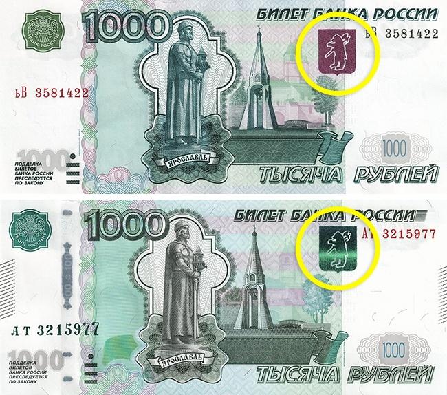 © Wikipedia Commons  Большинство стран мира использует такую краску при печати своей валюты. Э