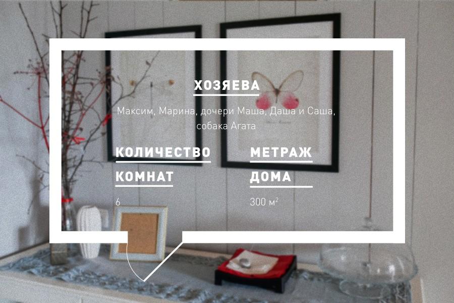 Квартиросъемка: как деревенскую халупу превратить в загородный дом мечты (87 фото)