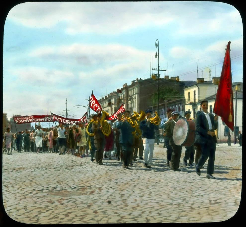 Демонстрация на Краснопрудной.