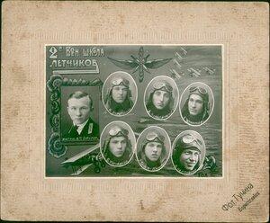 2 Военная Школа Лётчиков. 1929 г. 4