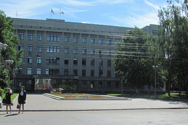 Вкировской обладминистрации идут обыски после ареста губернатора— СКРФ