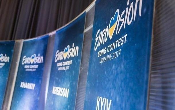 КГГА определила 5 основных локаций Евровидения