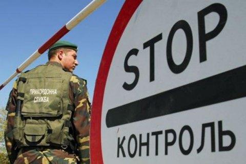 Госпогранслужба Украины готова квведению визового режима сРФ