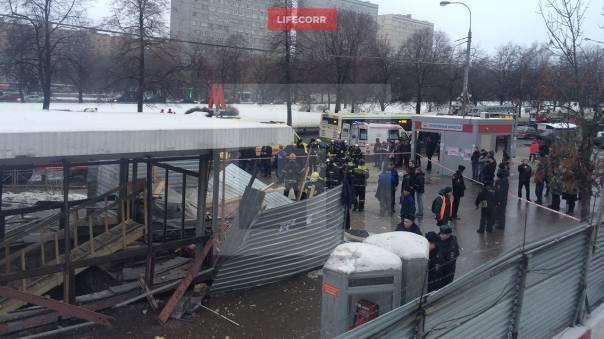 СКвозбудил уголовное дело пофакту взрыва уметро «Коломенская»