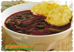 Украинский борщ с пампушками ( вегетарианский )