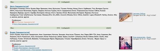 http://img-fotki.yandex.ru/get/48807/340462013.3e6/0_419816_44d01328_orig.jpg