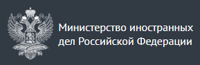 V-logo-МИД_РФ