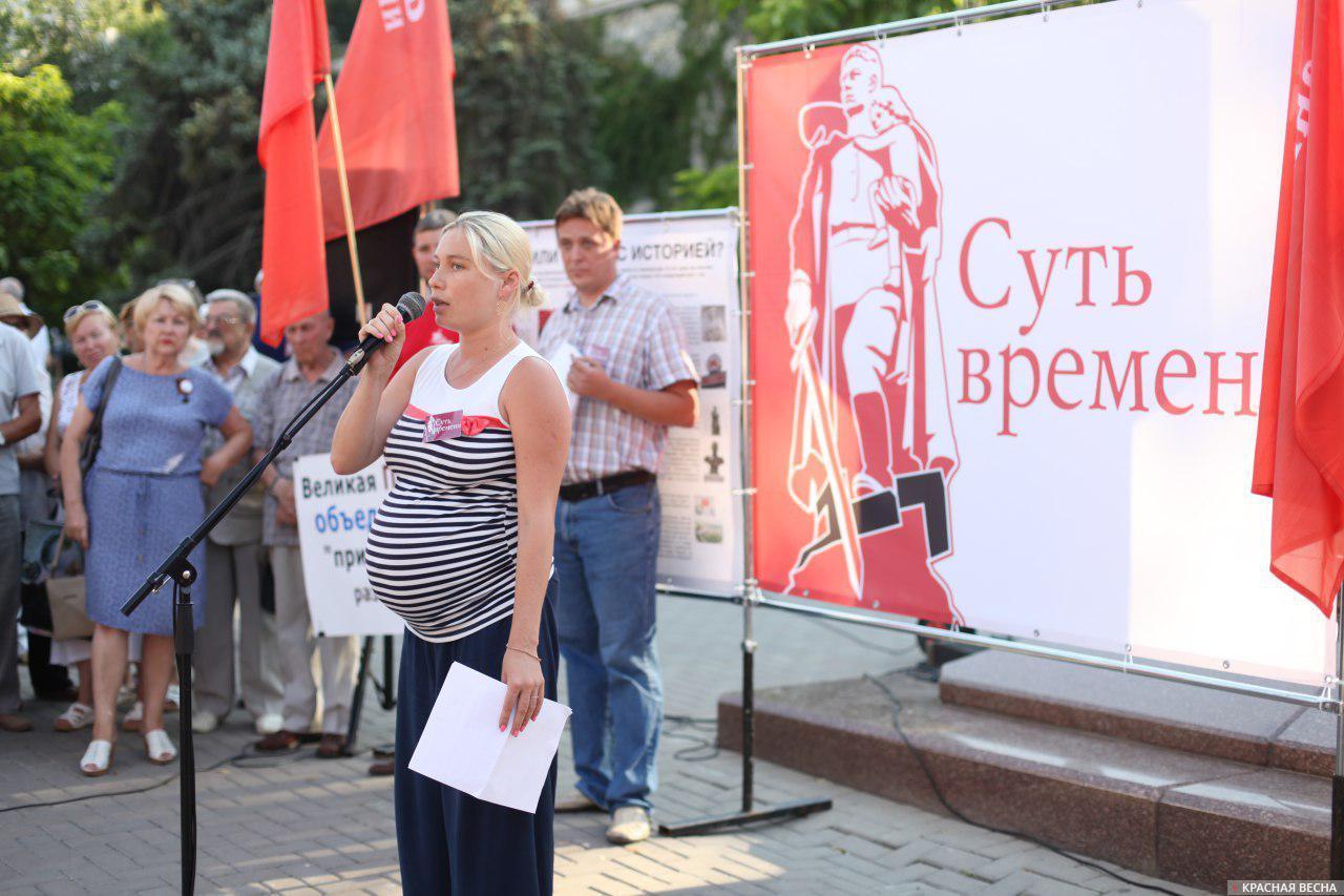 20170805_03-50-«Война в 1945 году не закончилась». Митинг в Севастополе-pic3