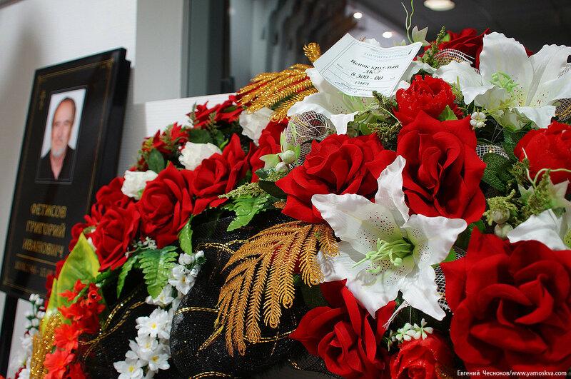 Ритуал.ру. ул. Касаткина. 05.07.17.07..jpg