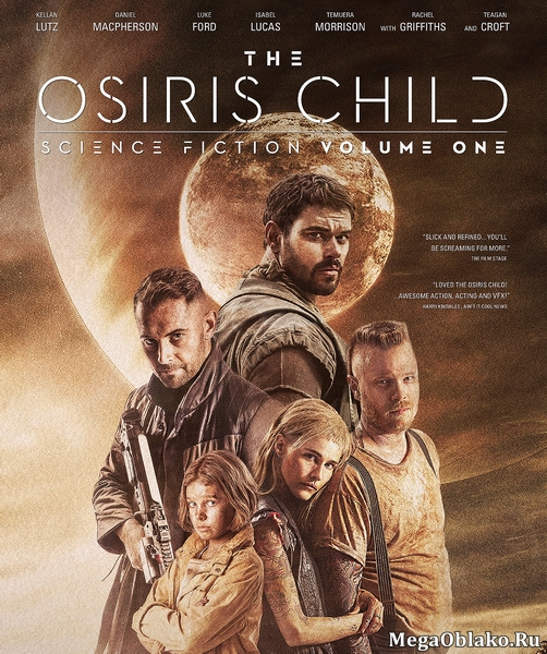 Дитя Осириса: научная фантастика, выпуск 1 / Science Fiction Volume One: The Osiris Child / Origin Wars (2016/WEB-DL/WEB-DLRip)