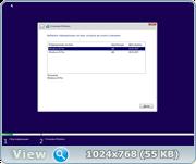 Windows 10 Pro 15063.0 x86/x64 Мини v.2.17 by naifle [Русские]