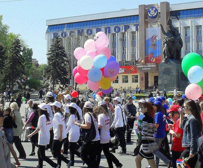 С праздником Первого мая!.jpg