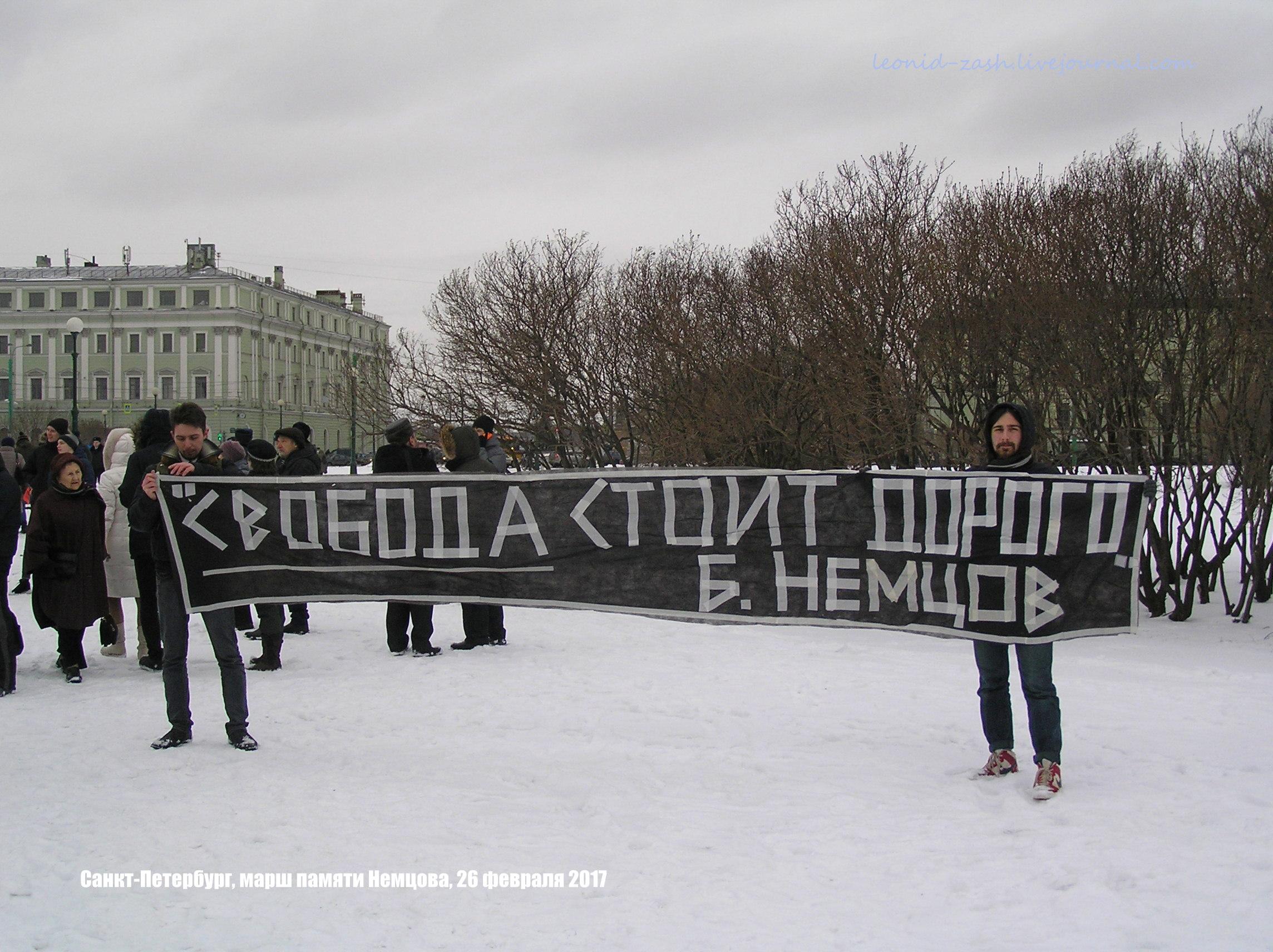 2 Немцов 81.JPG