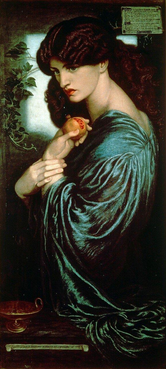1874_Прозерпина (Proserpine)_125.2 х 61_х.,м._Лондон, музей Тейт.jpg