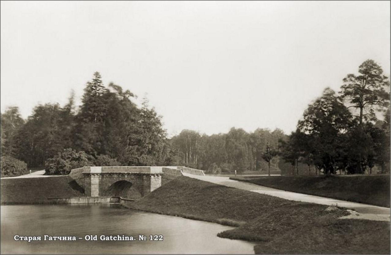 Гатчинский парк. Карпин пруд и Карпин мост