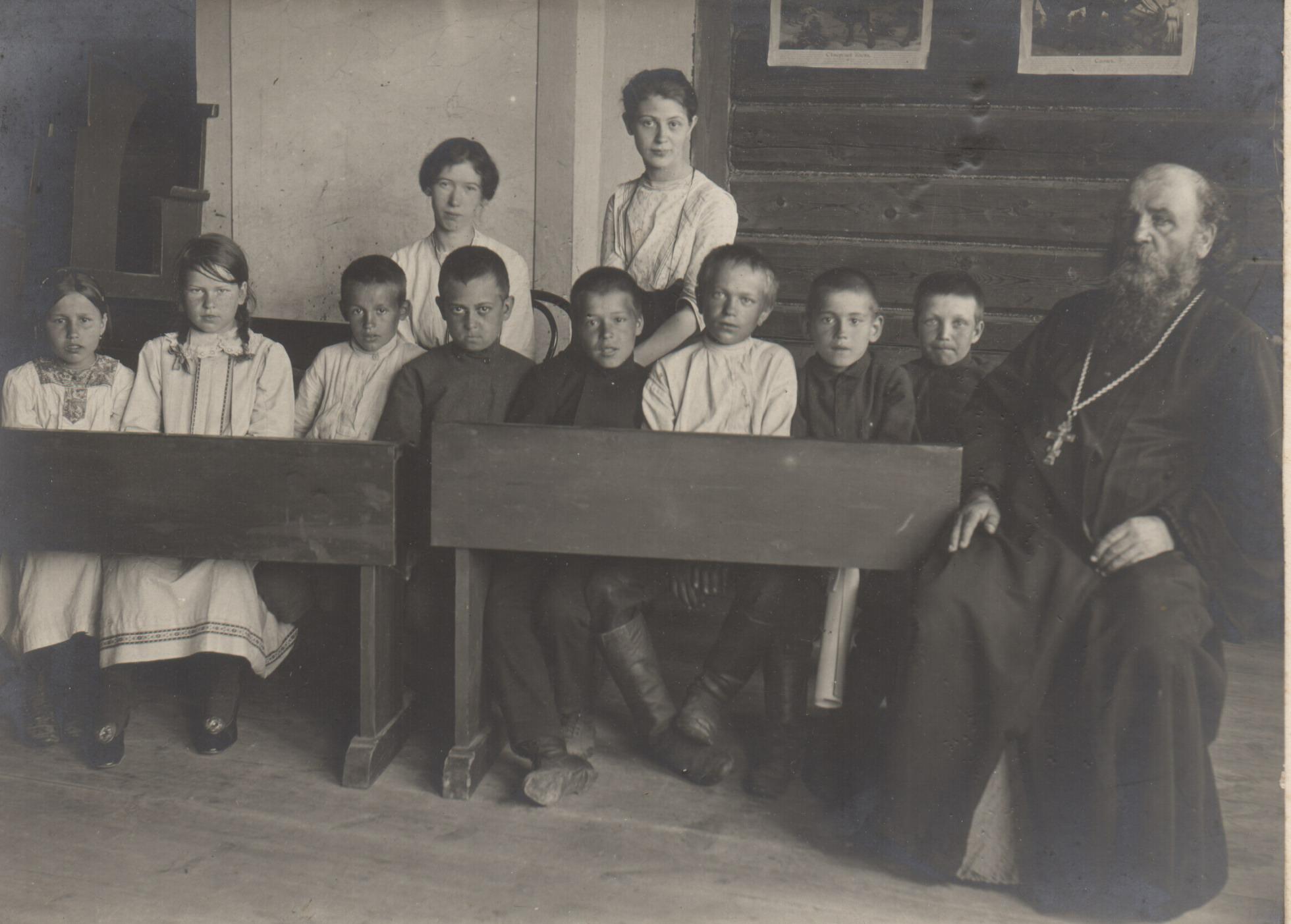 Урок «закона божьего» в начальной школе на улице Садовой. 1910-е