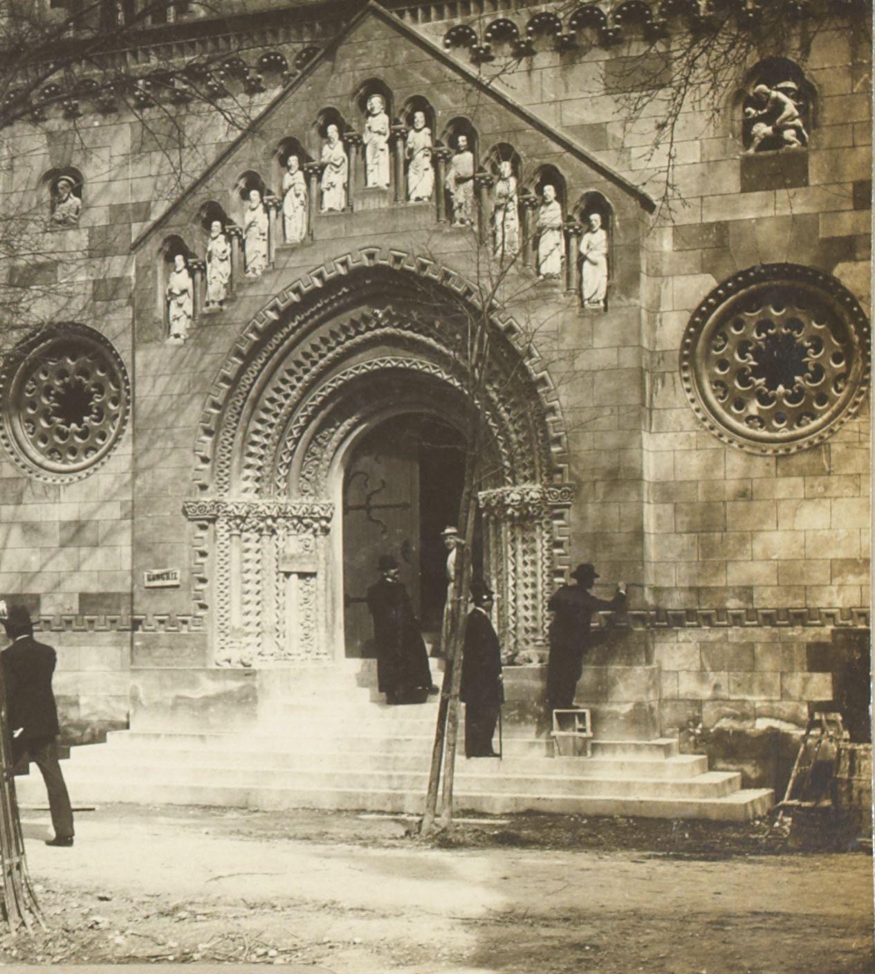 Павильон Австро-Венгрии